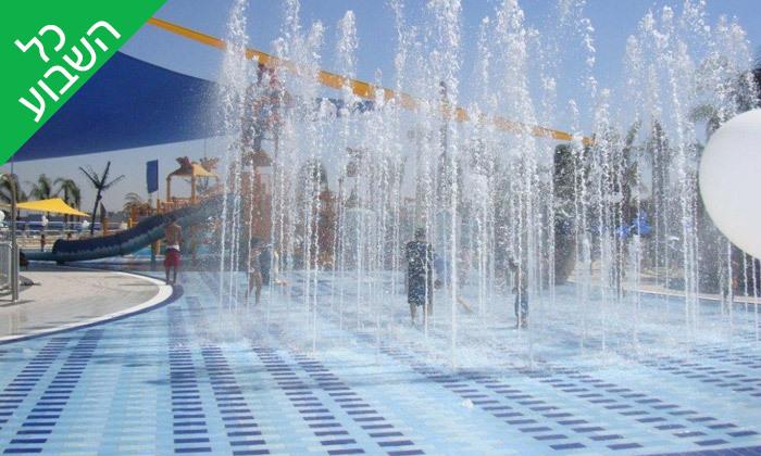 5 ספארק המים ימית חולון: בריכות, מגלשות ואטרקציות לכל המשפחה