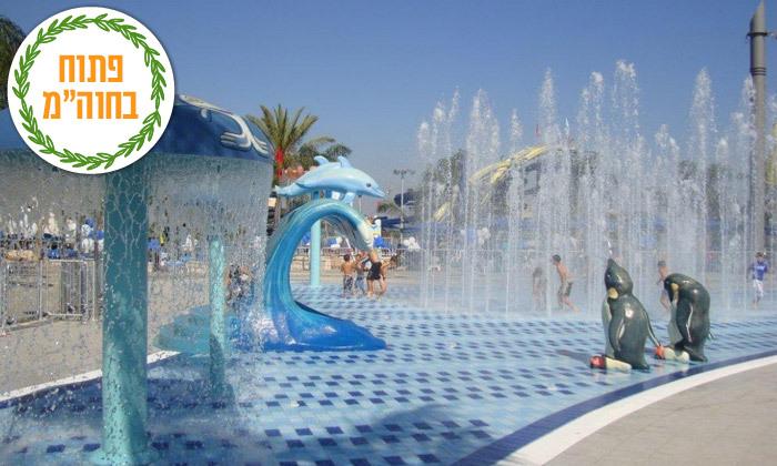 3 ספארק המים ימית חולון: בריכות, מגלשות ואטרקציות לכל המשפחה