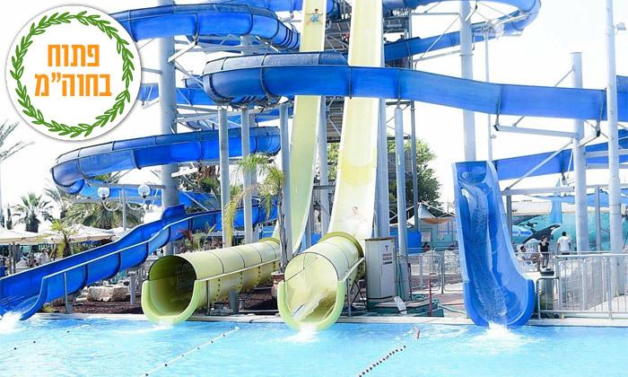7 ספארק המים ימית חולון: בריכות, מגלשות ואטרקציות לכל המשפחה