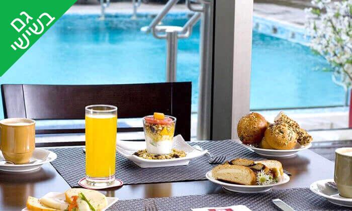 2 ארוחת בוקר בופה במלון לאונרדו סיטי טאואר, רמת גן