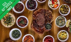 ארוחה ב'הקצבים', מחנה יהודה