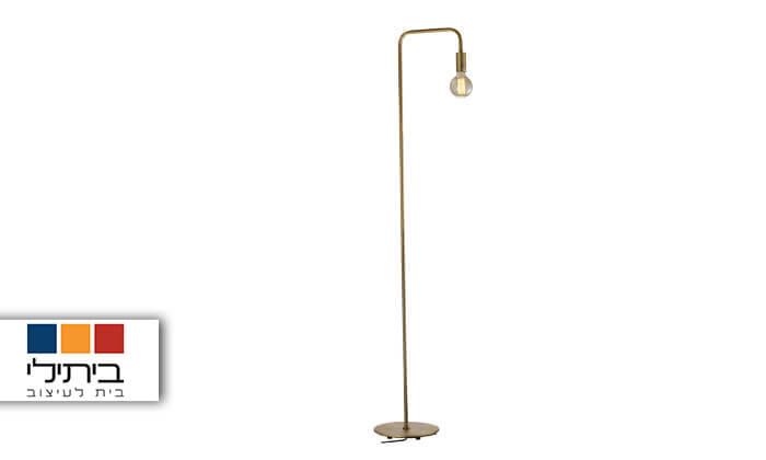 2 ביתילי: מנורת עמידה דגם רוביז - משלוח חינם