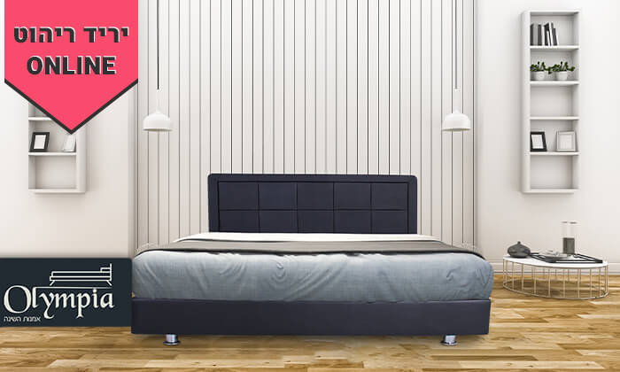 2 אולימפיה: מיטה עם ארגז מצעים