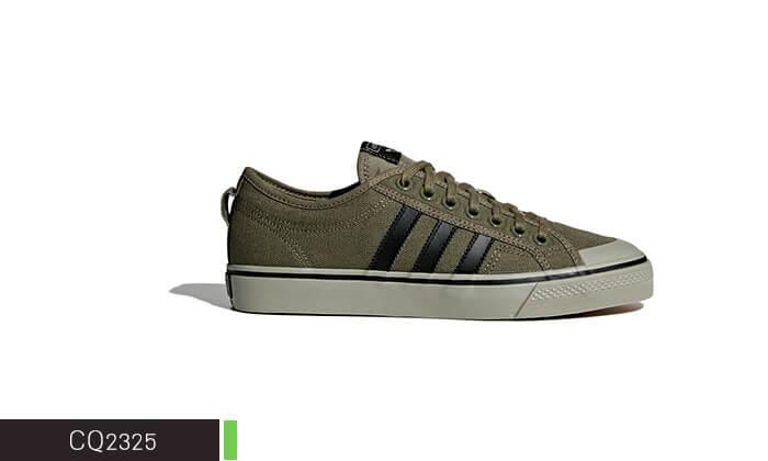 7 נעלי סניקרס אדידס adidas
