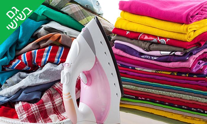 2 כביסה וגיהוץ ברשת המכבסה שלי - סניף באר שבע