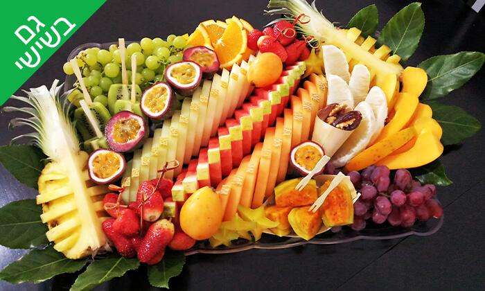 5 מגשי פירות מעוצבים - פירות הטוב והמטיב, חולון