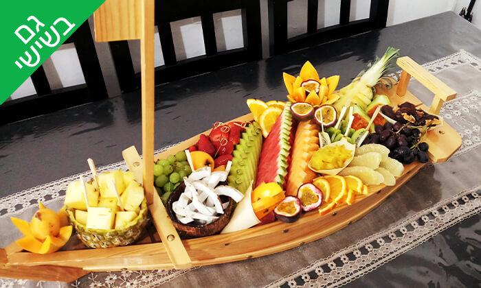 4 מגשי פירות מעוצבים - פירות הטוב והמטיב, חולון