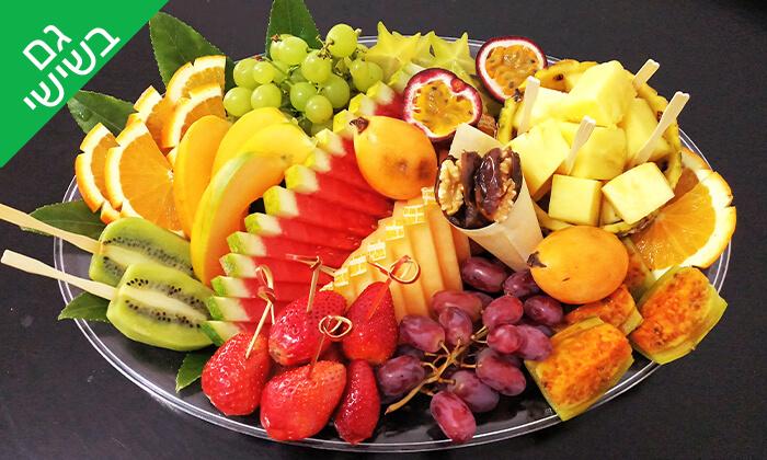 3 מגשי פירות מעוצבים - פירות הטוב והמטיב, חולון