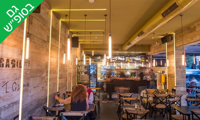 4 ארוחת בוקר זוגית ב'מתאו', בוגרשוב - תל אביב
