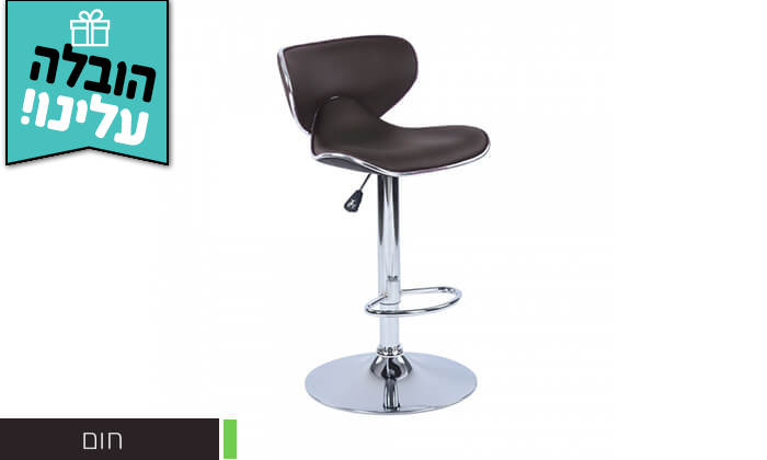 4 כיסא בר בריפוד דמוי עור HOMAX - משלוח חינם
