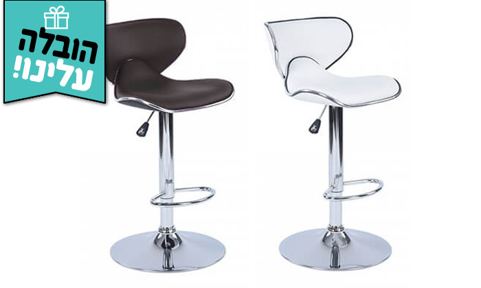 2 כיסא בר בריפוד דמוי עור HOMAX - משלוח חינם