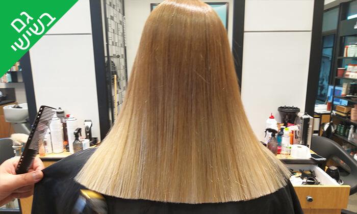 3 החלקת שיער בקליניקת אל היופי, תל אביב