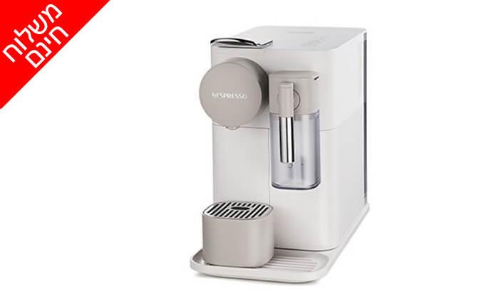 3 מכונת קפה נספרסו Nespresso Lattissima One - משלוח חינם