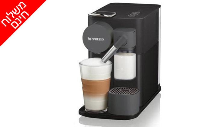 2 מכונת קפה נספרסו Nespresso Lattissima One - משלוח חינם