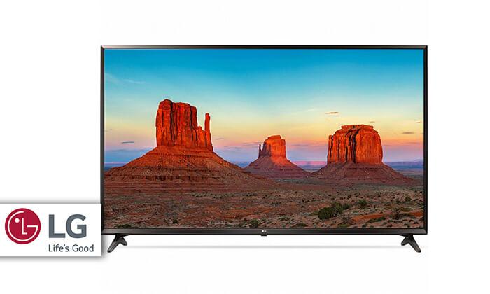 2 טלוויזיה חכמה 4K LG, מסך 65 אינץ'