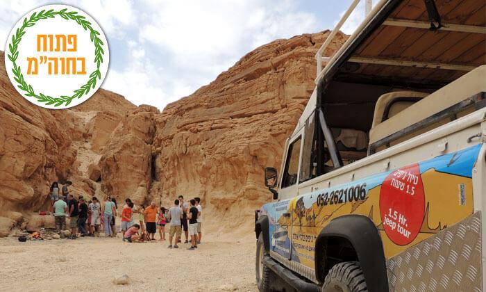8 אילת טורס - טיול ג'יפים בהרי אילת