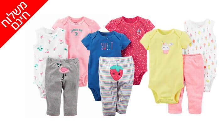 6 סט 2 בגדי גוף ומכנס לתינוקות קרטרס Carter's - משלוח חינם