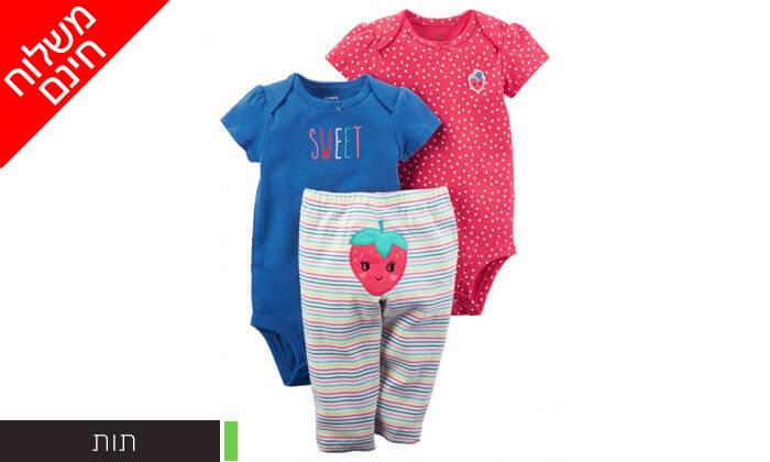 3 סט 2 בגדי גוף ומכנס לתינוקות קרטרס Carter's - משלוח חינם