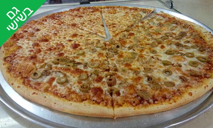 2 פיצה בפרנצ'סקה, קריית אונו