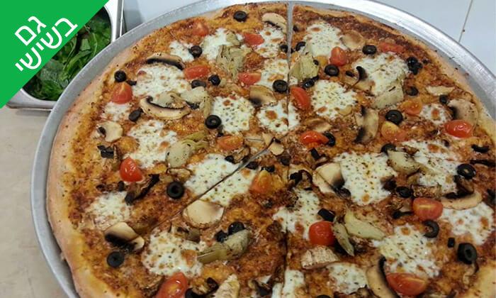 3 פיצה בפרנצ'סקה, קריית אונו