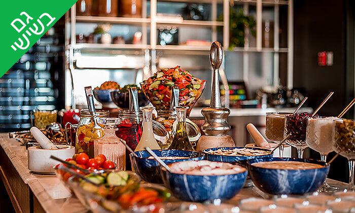 4 ארוחת בוקר בופה ליחיד או לזוג במלון בוטיק טריפ, ירושלים