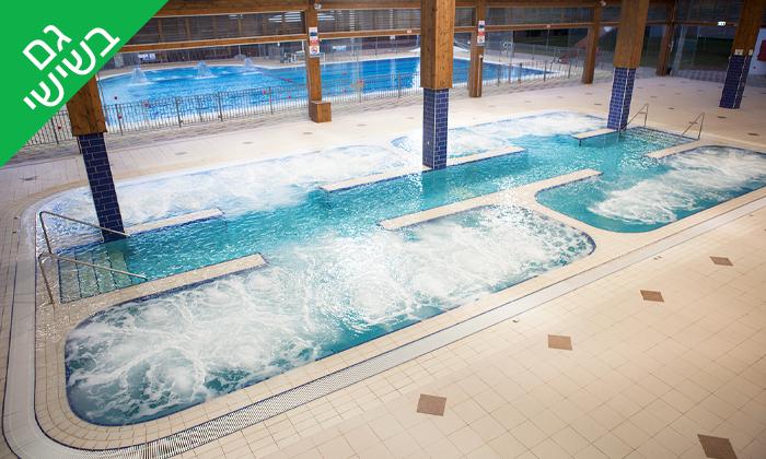 2 חמי געש - יום כיף במרחצאות ובבריכת השחייה