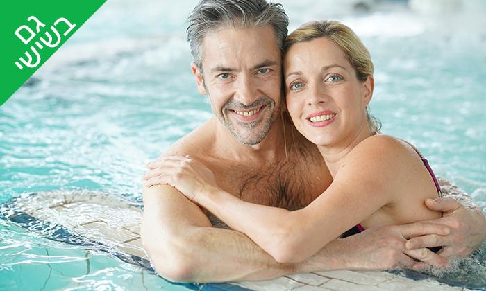 3 חמי געש - יום כיף במרחצאות ובבריכת השחייה
