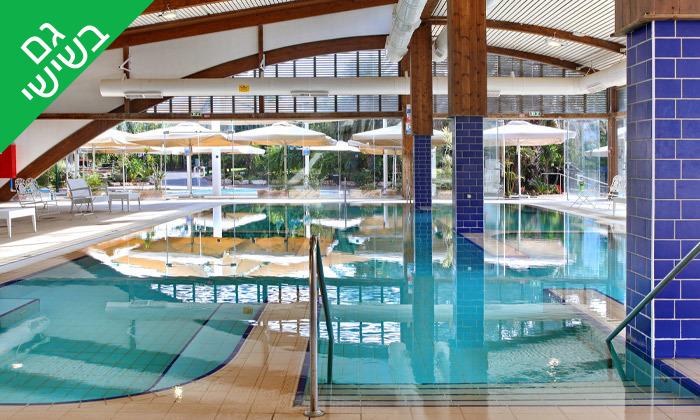 9 חמי געש - יום כיף במרחצאות ובבריכת השחייה