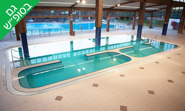 4 חמי געש - יום כיף במרחצאות ובבריכת השחייה