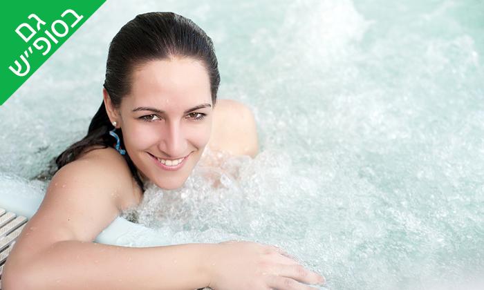 8 חמי געש - יום כיף במרחצאות ובבריכת השחייה