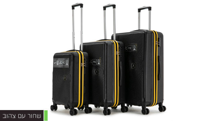 3 סט 3 מזוודות קשיחות SWISS ALPS