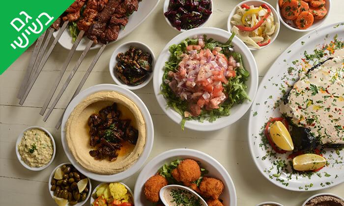 4 ארוחה זוגית במסעדת 'תרשיש 9', אילת