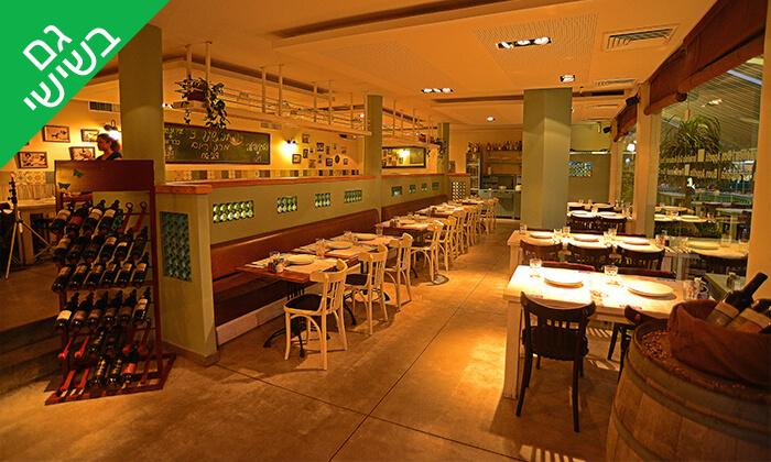 3 ארוחה זוגית במסעדת 'תרשיש 9', אילת