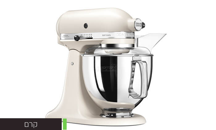 3 מיקסר KitchenAid