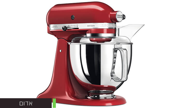 5 מיקסר KitchenAid