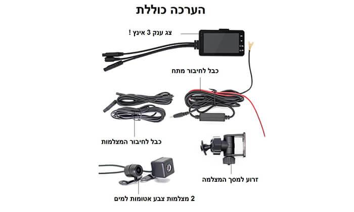 6 מצלמת דרך ואבטחה דו-כיוונית XTV1