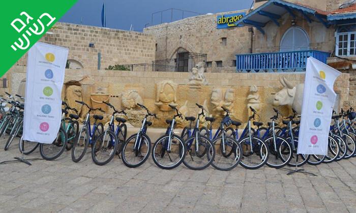 4 סיורי אופניים עם Smart tour בתל אביב או בירושלים