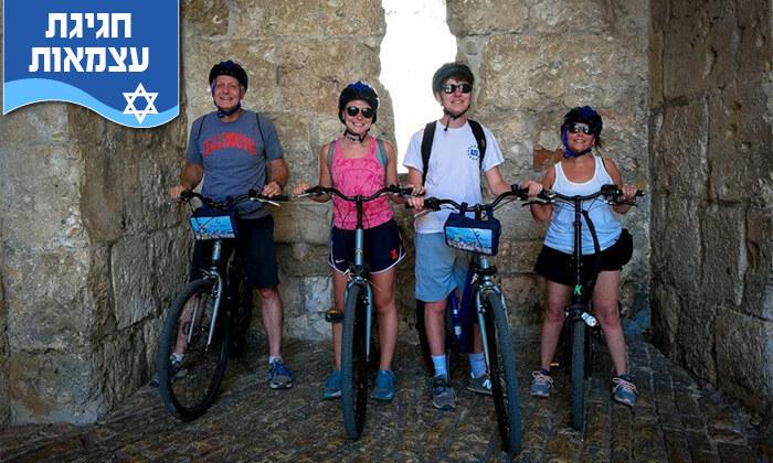 3 סיורי אופניים עם Smart tour בתל אביב או בירושלים