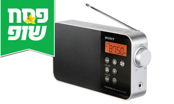 2 רדיו דיגיטלי סוני SONY