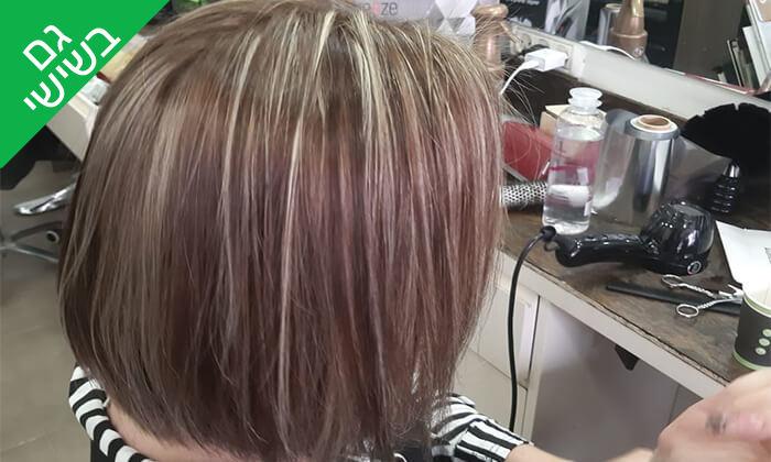 4 טיפולי שיער לבחירה - חיים עיצוב שיער, בת ים