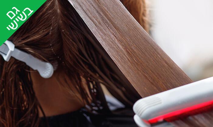 2 טיפולי שיער לבחירה - חיים עיצוב שיער, בת ים