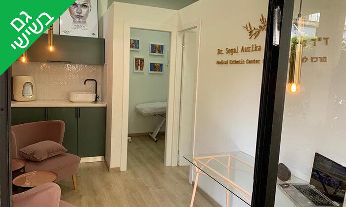 """3 טיפולי פנים - ד""""ר אוריקה סגל מרכז לאסתטיקה רפואית בגבעתיים ובקריית מוצקין"""