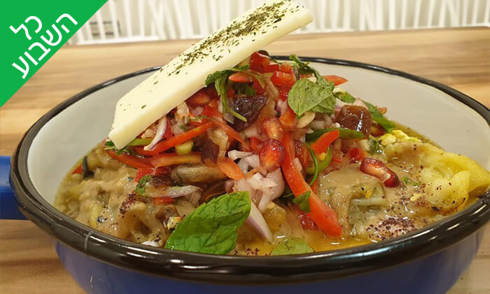 6 ארוחה זוגית במסעדת Rawaq - כפר מאגאר