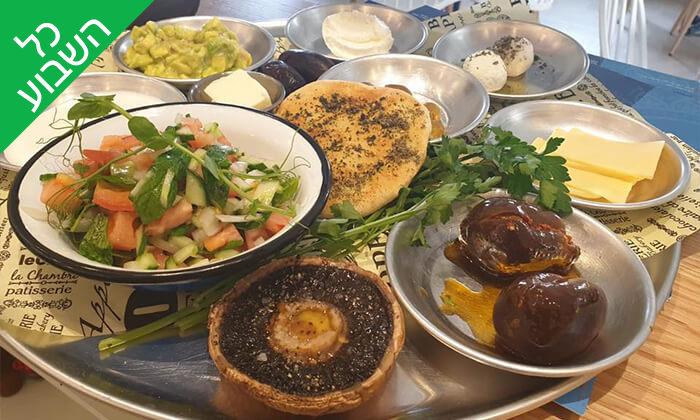 3 ארוחה זוגית במסעדת Rawaq - כפר מאגאר
