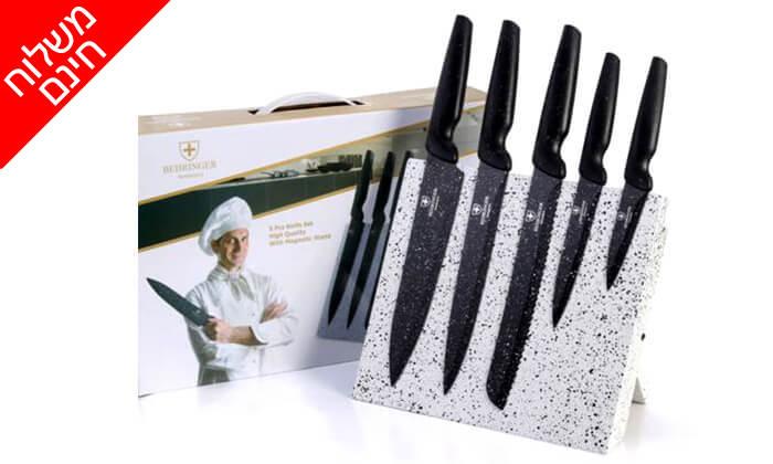2 סט 5 סכינים עם מעמד מגנט,משלוח חינם