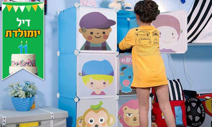 2 כוורת מודולרית לחדרי ילדים