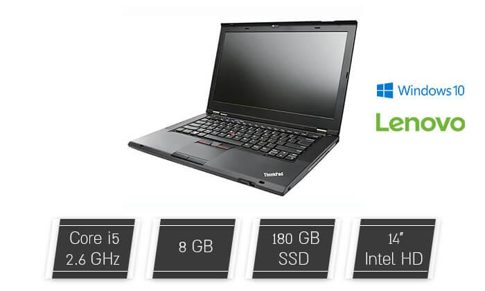 """מחשב נייד Lenovo עם מסך """"14 - משלוח חינם"""