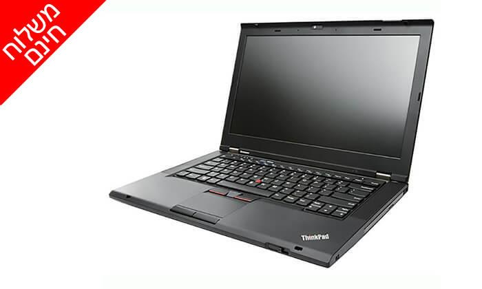 """5 מחשב נייד Lenovo עם מסך """"14 - משלוח חינם"""