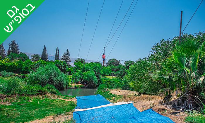 11 חבילת קמפינג משפחתי כולל שייט קיאקים ואטרקציות בקיאקי כפר בלום