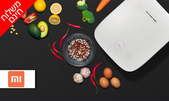 2 כלי אינדוקציה לבישול אורז שיאומי XIAOMI - משלוח חינם
